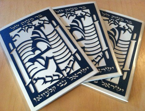 Bar/Bat Mitzvah Papercuts